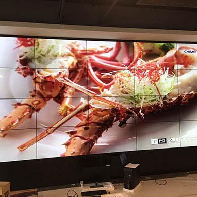 某餐厅大屏宣传展示展览